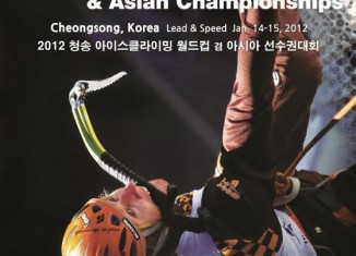 UIAA Eiskletterweltcup 2012 in Cheongsong
