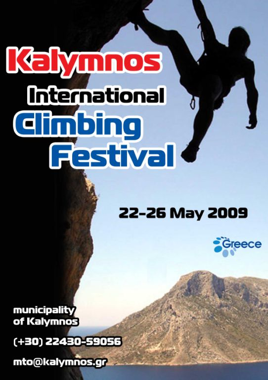 International Kalymnos Climbing Festival 2009
