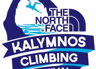 Save The Date: The North Face Kalymnos Climbing Festival 2014