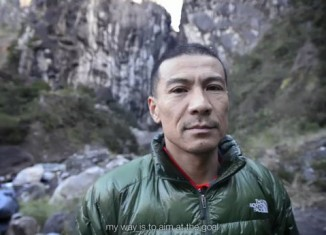 [VIDEO] The North Face La Reunion Expedition