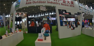 Asia Outdoor Industry Award 2014 (c) asia outdoor