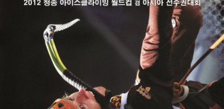 UIAA Eiskletterweltcup 2012 in Cheongsong
