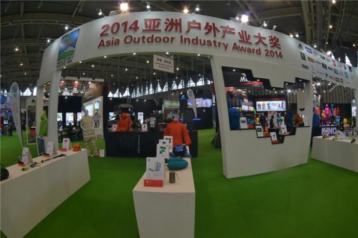 Asia Outdoor Industry Award 2014 (c) asia outdoor