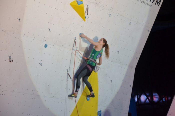 Jessica Pilz bei den CISM World Games 2017 in Sochi (c) Peter Feeg
